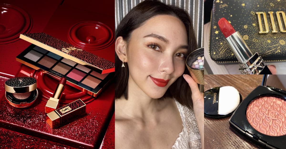 2020聖誕彩妝15大品牌全攻略!Chanel、Dior、YSL...這款秒殺,這國外千萬人瘋搶,怎麼選啊?