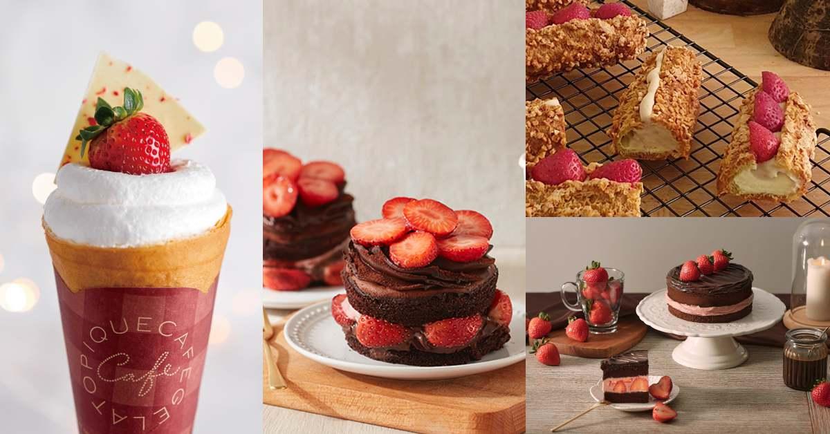 草莓甜點推薦這11款!真芳、BAC、「韓國美而美」、行天宮食芋堂...草莓大戰正式開打