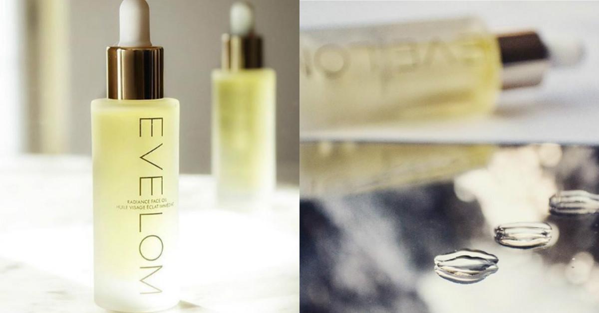 肌膚最近也乾到上不了妝嗎?試試大家正在瘋的「美容油養肌」,聽說膚況真的變好了呢!