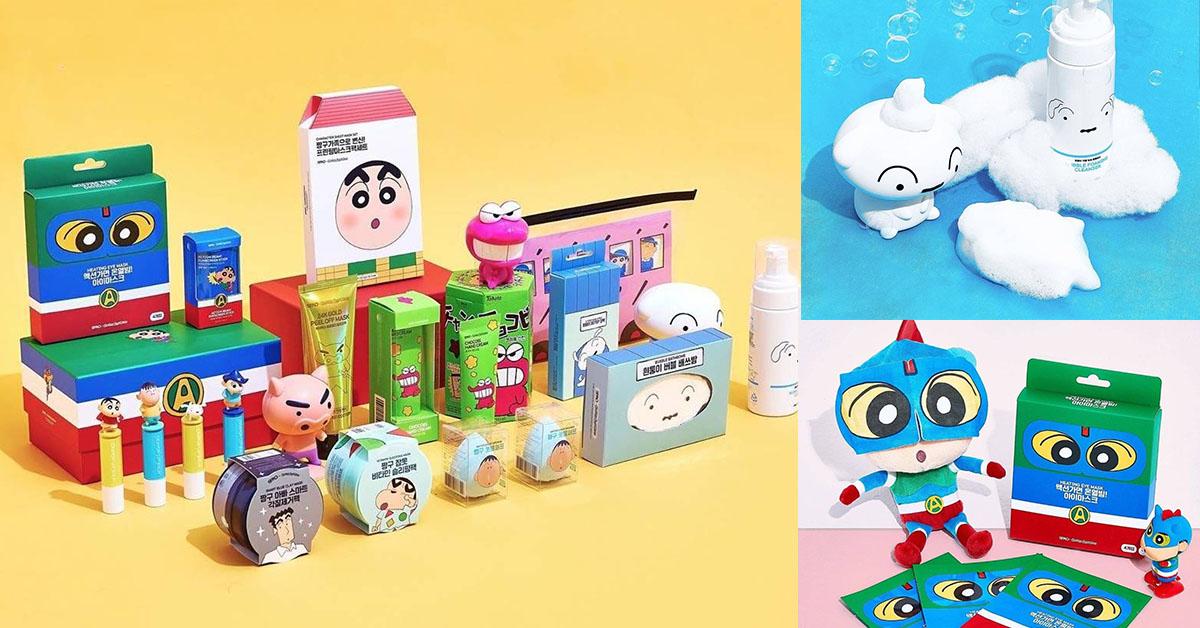 韓國SPAO x 蠟筆小新推萌系保養組!洗顏慕絲、眼膜、護手霜全系列登場