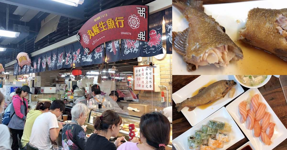 【食間到】站著吃也要吃到!永樂市場「丸隆生魚行」佃煮到化骨的香魚征服饕客的心