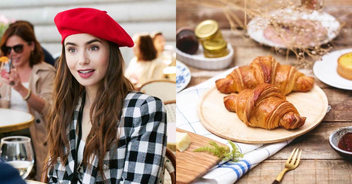 《艾蜜莉在巴黎》法式美食何處尋?5間大安區可頌烘培店,輕鬆征服你挑剔的味蕾!