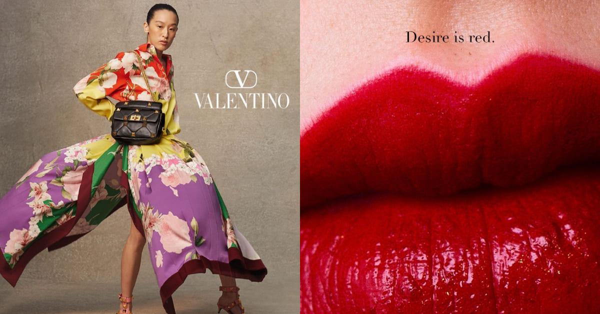 Hermes美妝之後又一時尚品牌加入戰場!紅毯第一品牌Valentino攜手法國萊雅 ,14款彩妝未曝光已轟動