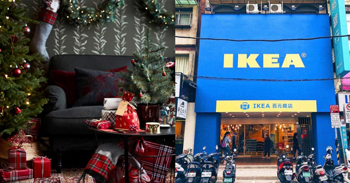 IKEA首間百元店開在台灣!小資族高CP商品「這樣買」最省