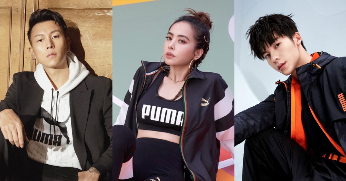 許光漢、瘦子、蔡依林、劉昊然、劉雯...亞洲巨星加持,Puma名人堂價值過億