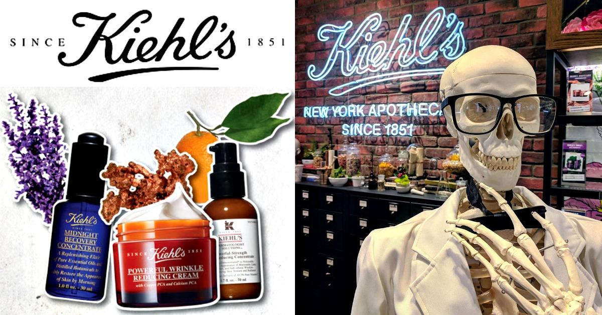 【百年俱樂部】Kiehl's契爾氏的「愛情靈藥」?解密「人骨」都市傳說,試用品「無限免費拿」的秘密!
