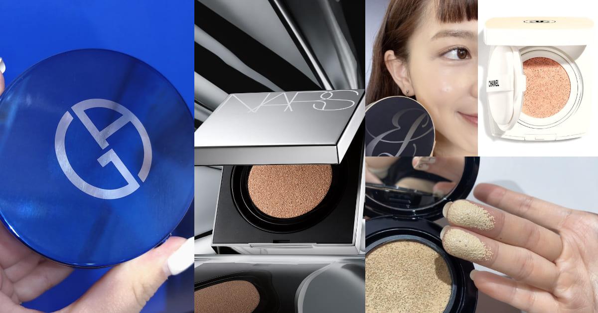2020「換季混油皮」底妝推薦!9款網民勸敗氣墊粉餅,持久、保濕連妝前保養都能省