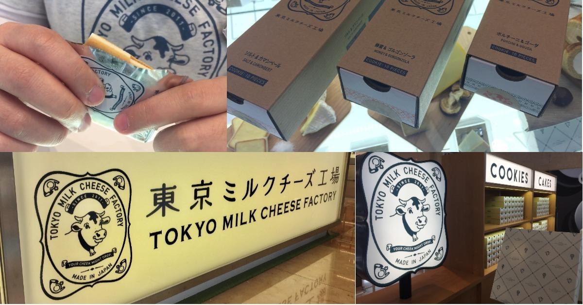東京必買伴手禮!東京牛奶起司工坊快閃櫃巡迴,濃郁又不膩的夾心餅乾,還有起司蛋糕新選擇