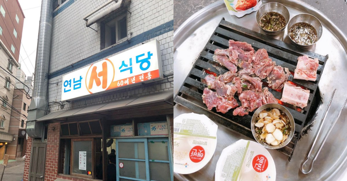 不用再飛南韓!首爾人氣燒肉「新村站著吃烤肉」插旗台北信義區囉!