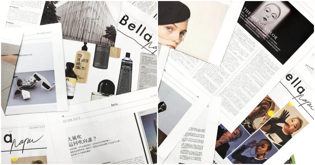 數位時代吞噬你的生活?儂儂反其道而行,慶祝35週年推出《Bella Paper》重拾慢讀樂趣!