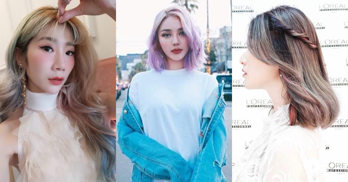 2018春夏染髮提案,看看Hani、孝淵、Pony大神如何駕馭「獨角獸髮色」