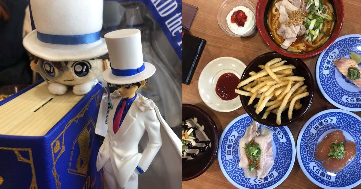 藏壽司登陸永和!柯南與怪盜基德周邊,還有情人節獨賣3款「濃厚巧克力」甜點