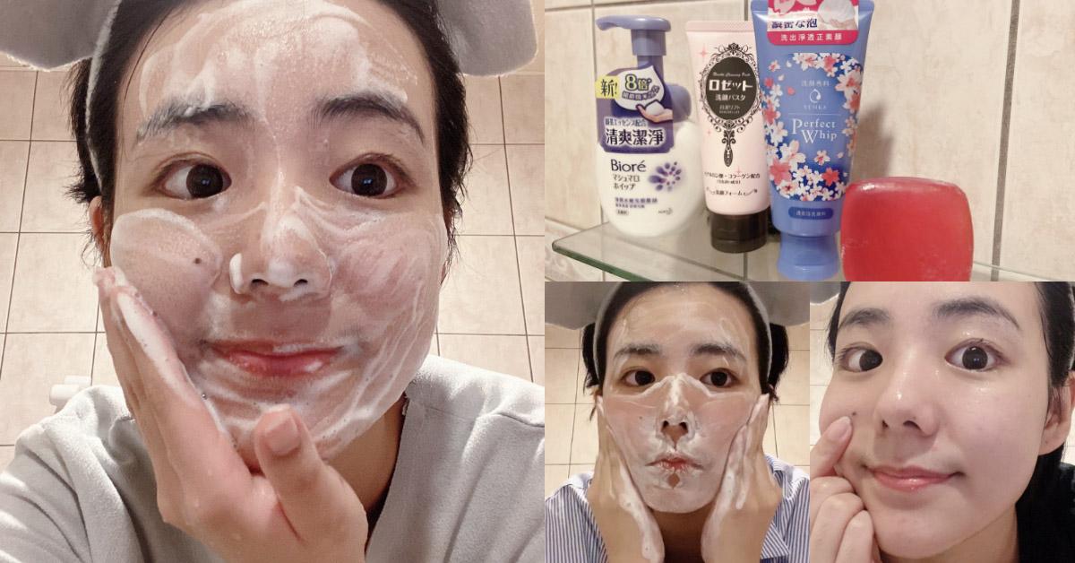 【神儂實驗室】換季洗面乳越洗越乾?4款開架暢銷洗臉產品實測,原來「保濕」是關鍵!