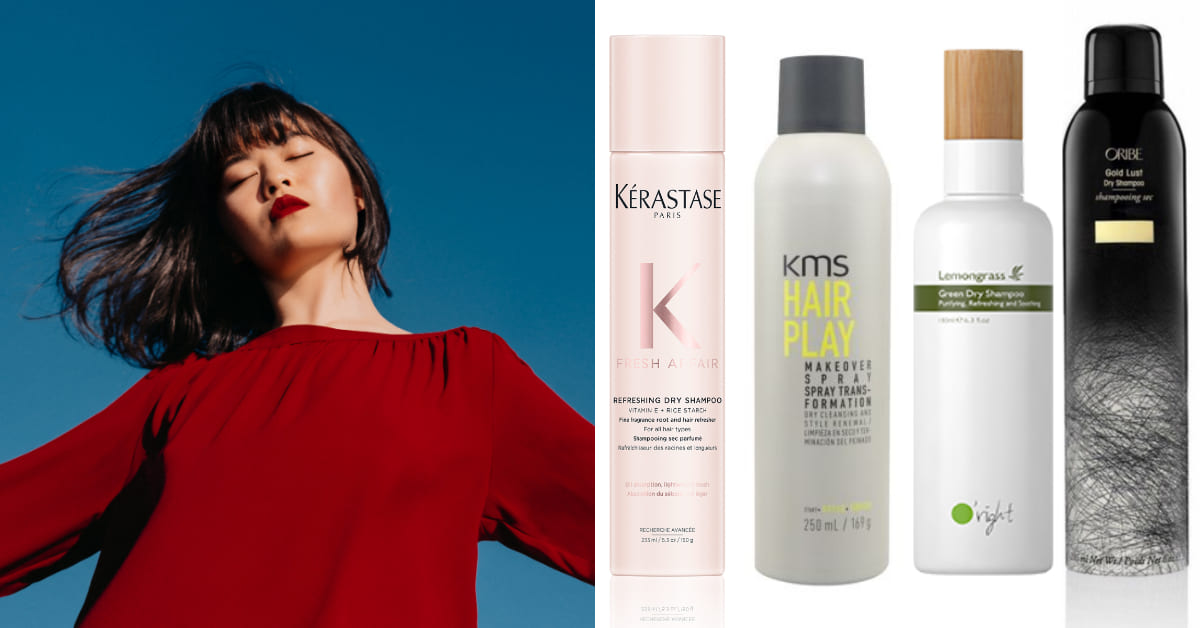 乾洗髮推薦這10款!控油、蓬鬆、去油…MIT品牌效果媲美好萊塢女星愛牌