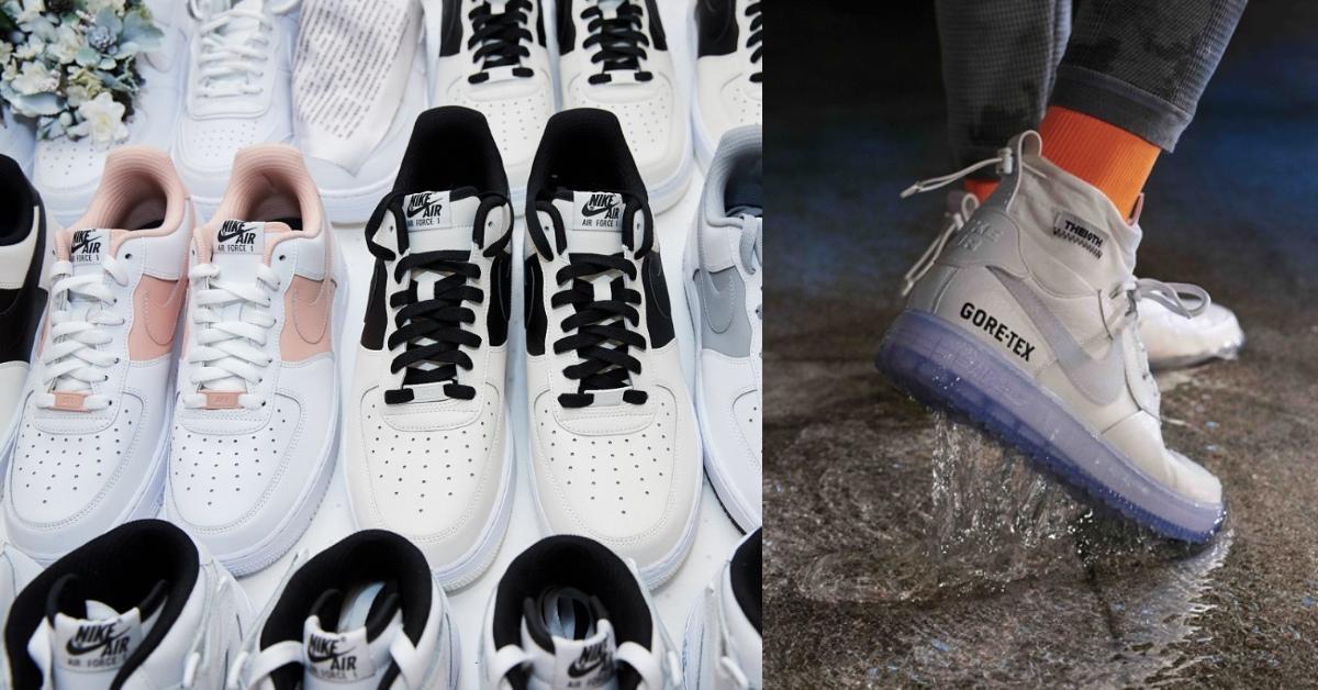 紅了近40年的IT Shoes,不管男女鞋櫃裡一定有「它」! Nike Air Force 1 新作強勢登場
