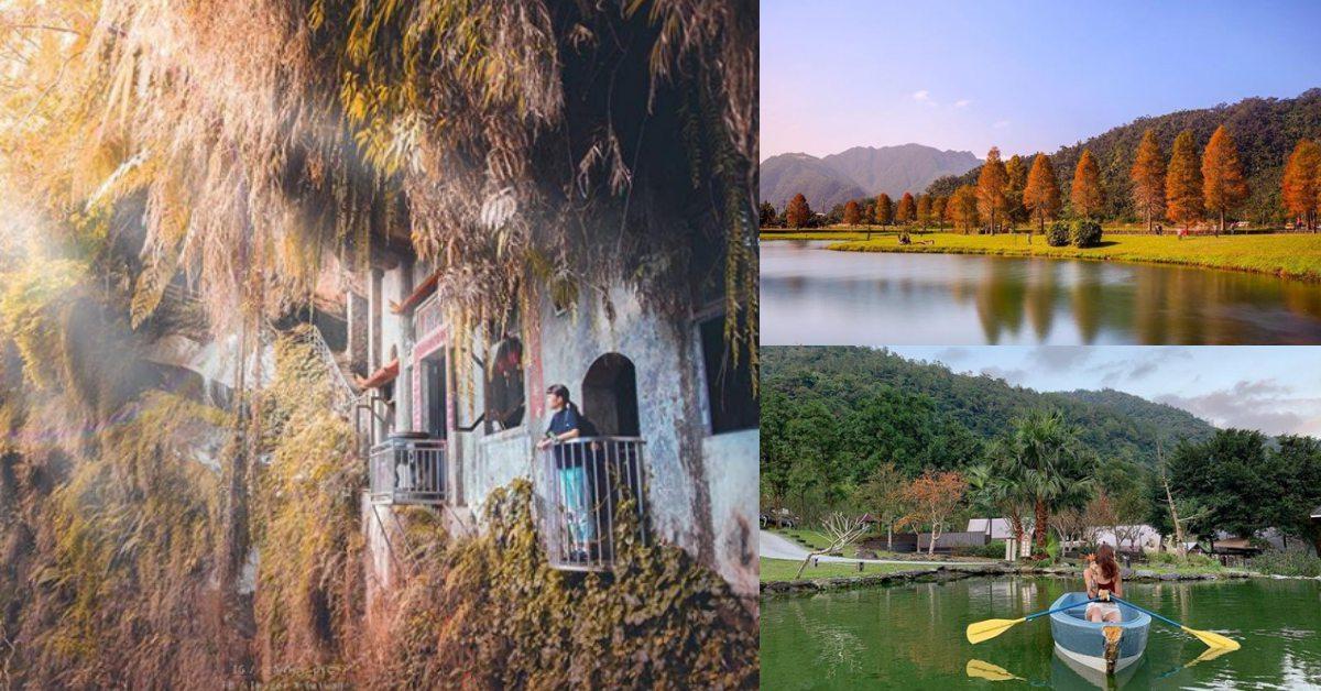 過年假期北台灣5大城市小旅行要去哪?賞櫻、落羽松秘境、拍網美照...景點特搜