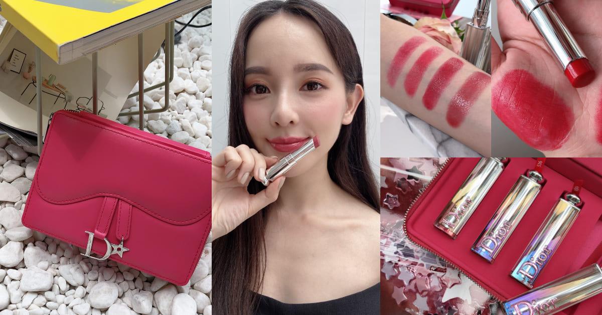 Dior精品包6000有找?超狂粉紅限量訂製包,4款巨星唇膏暢銷色一次擁有!