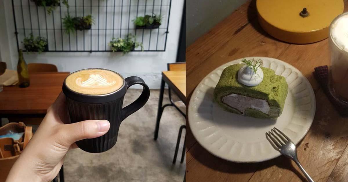 人生就是如此愜意!在民生社區的日光綠蔭中享受午後寧靜:編輯激推的 4 間不限時咖啡廳