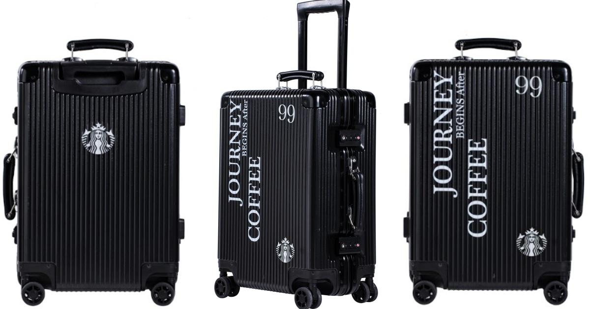 星巴克行李箱限量100個!搶周邊一定要去「2019星巴克咖啡旅程」朝聖