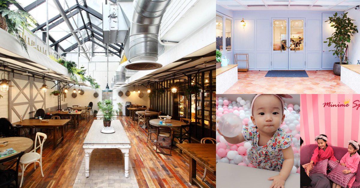 6間台北超人氣特色親子餐廳推薦!室內球池、網美場景、美味餐點媽咪絕對愛