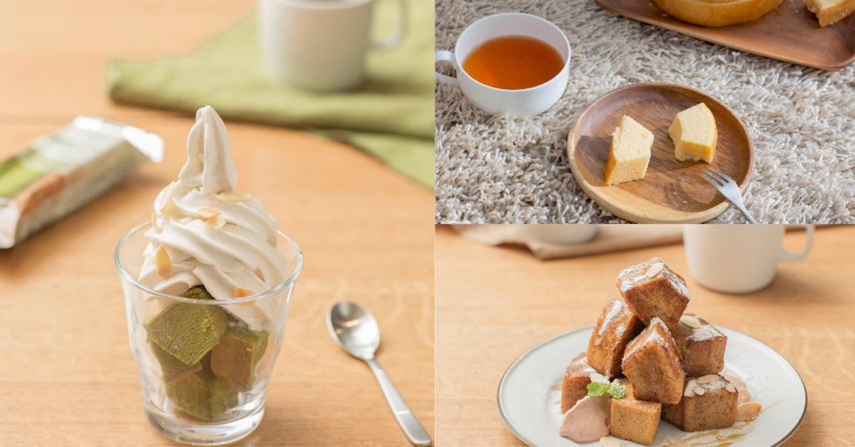 MUJI熱銷話題甜品「無選別年輪蛋糕」來台!八種口味狙擊你心