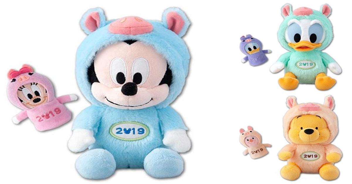 迪士尼又推新玩偶!米奇、米妮換上超萌小豬裝迎接2019
