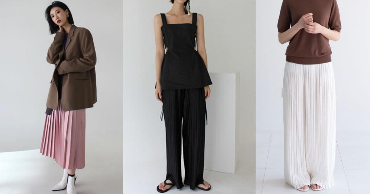 韓系「百摺」穿搭熱潮還沒跟上?細摺褲、百褶裙跟著韓妞「這樣」穿