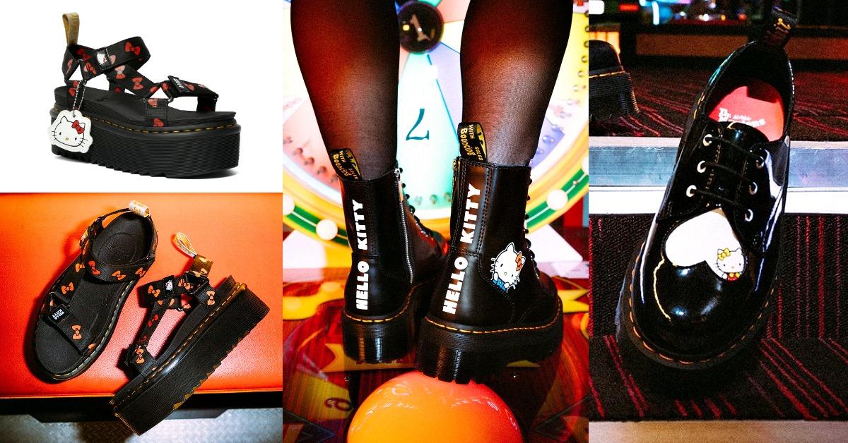 最萌馬汀鞋非它莫屬!馬汀大夫與凱蒂貓聯名「三倍高」厚鞋,激萌程度連酷女孩都融化