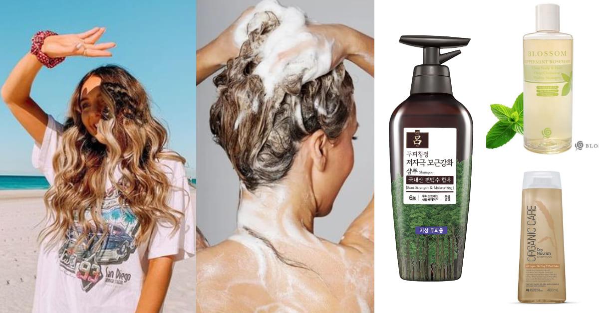 頭皮曬傷怎麼救?5款「曬後舒緩洗髮精」推薦,這款媲美頭髮的面膜