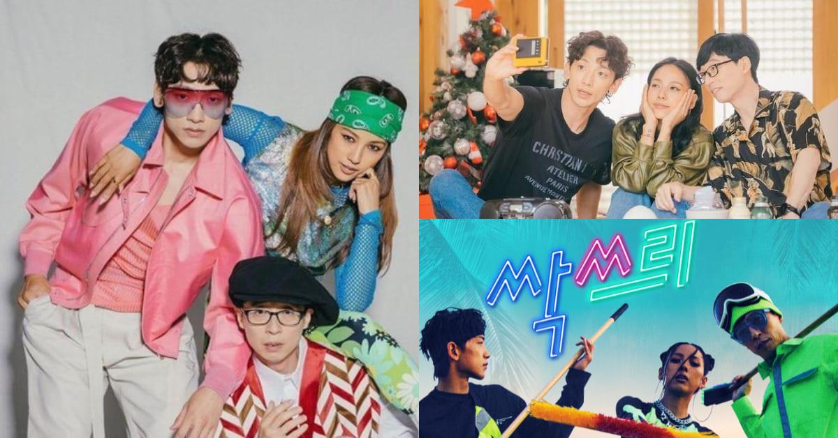 Rain、李孝利、劉在錫全新團體「SSAK3」來囉!解散原因、走紅魅力大公開