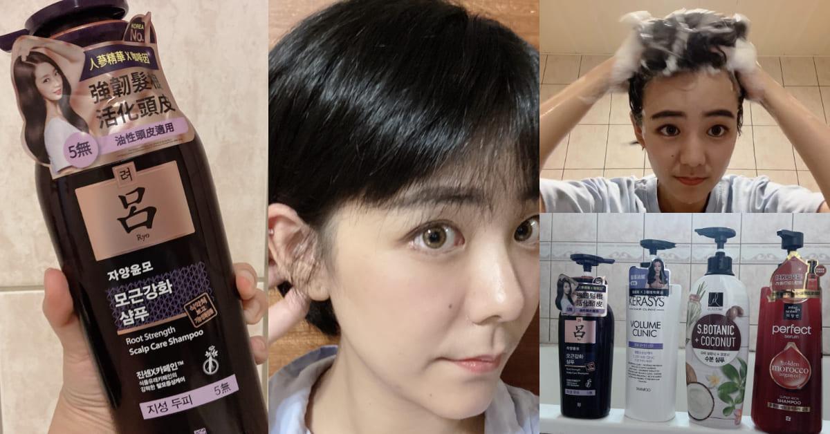 【神儂實驗室】韓國開架洗髮精為什麼暢銷?4款話題洗髮精實測,這個優點比香味更吸引人