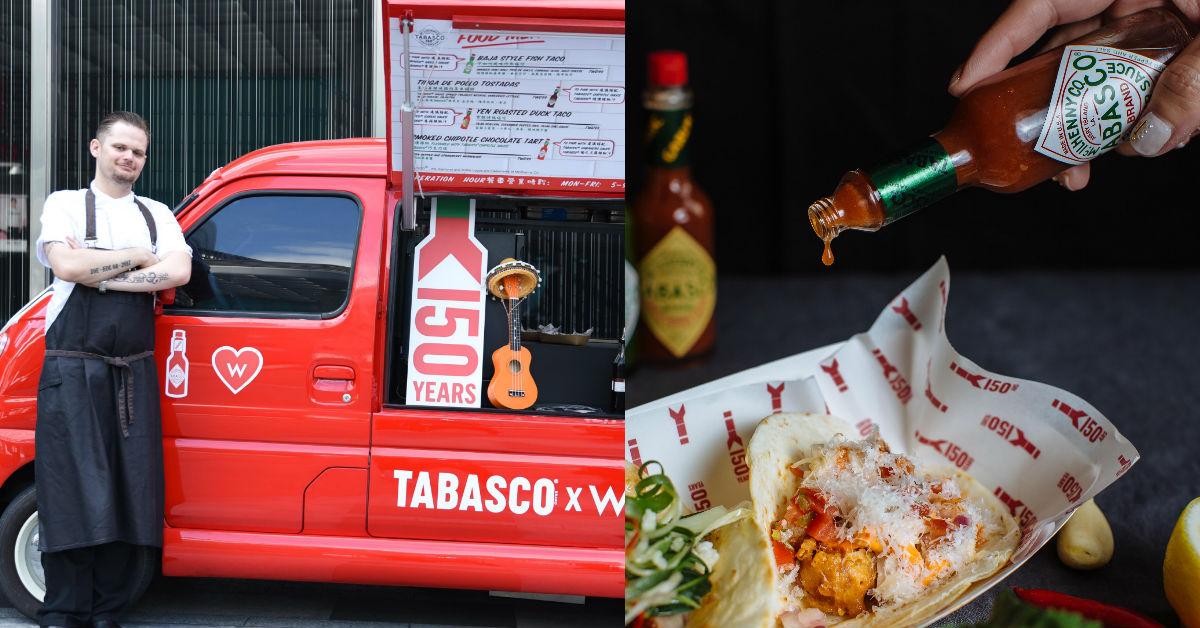 美國TABASCO快餐車來啦!加州主廚教你經典辣椒醬怎麼配最好吃