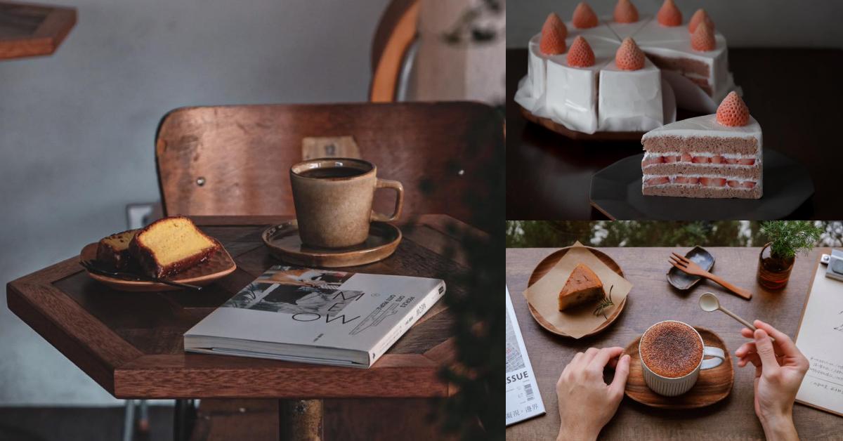 台南文青都去這邊!6間做作派咖啡廳,喝茶、吃甜點,最後再補上幾張網美照!