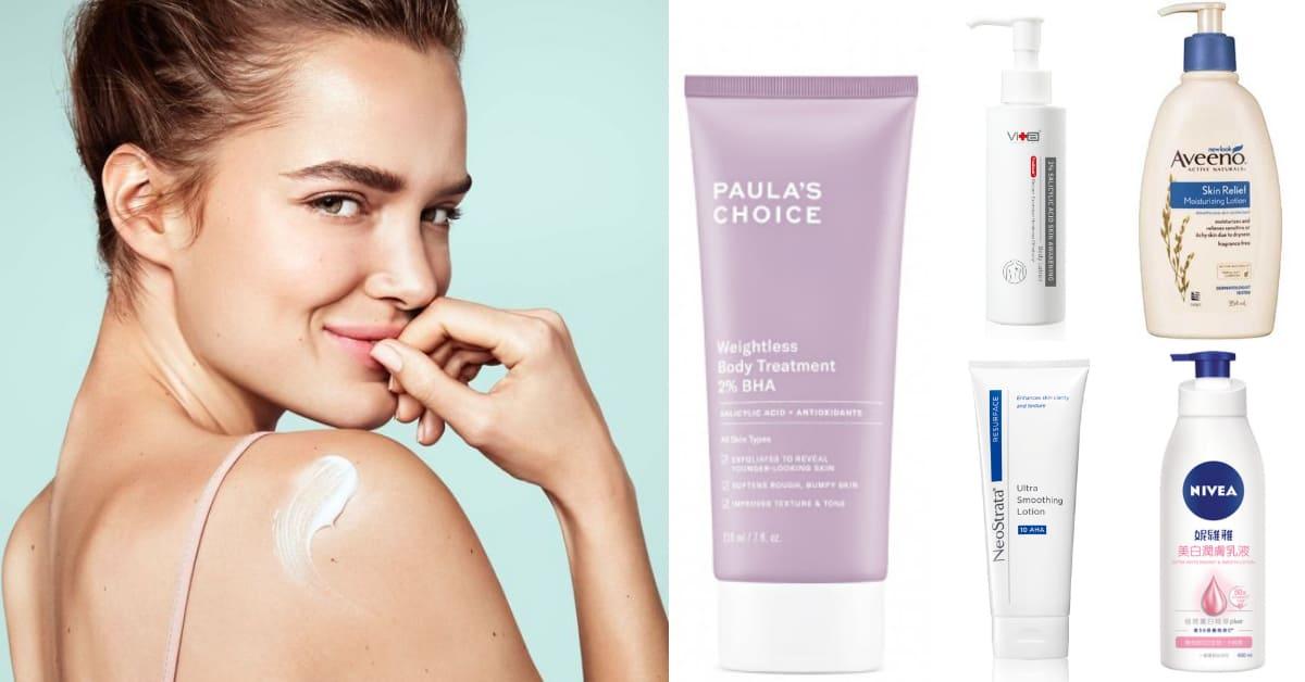 美白乳液銷售王是它!@cosme公佈人氣身體乳Top10,這牌子占了2名,也是公認掃貨王