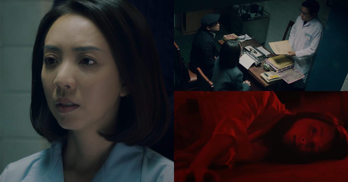 恐怖片不只泰國拍的好!越南片《陰眼》突破驚悚極限!網友:光預告配樂就嚇死人啦!