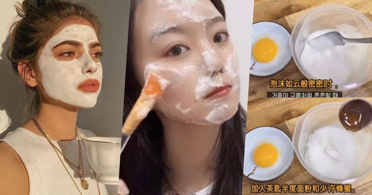 蛋白也能縮毛孔?韓國超夯「DIY雞蛋面膜」,只要10分鐘月球表面也能剷平