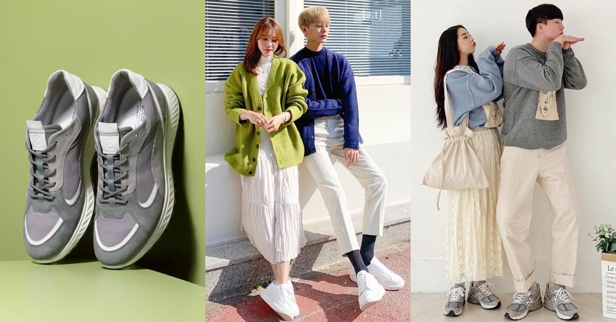「情侶穿搭」一點都不俗!同色系、鞋子低調放閃、同款著用示範給你看