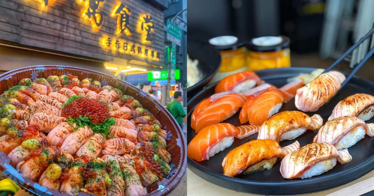 鮭魚之亂引爆熱潮!盤點台南5間鮭魚握壽司,讓你滿載而「鮭」