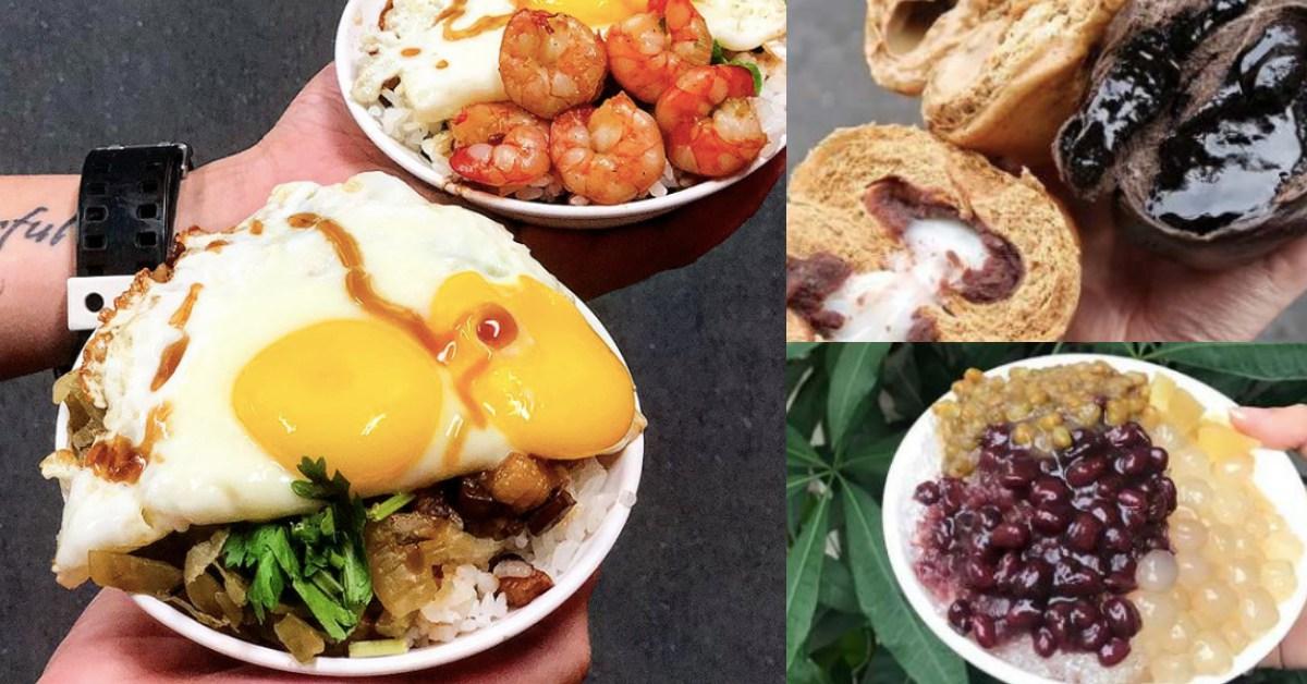 新竹才不是美食沙漠!在地大學生帶你揭曉7家「CP值爆表」美食菜單