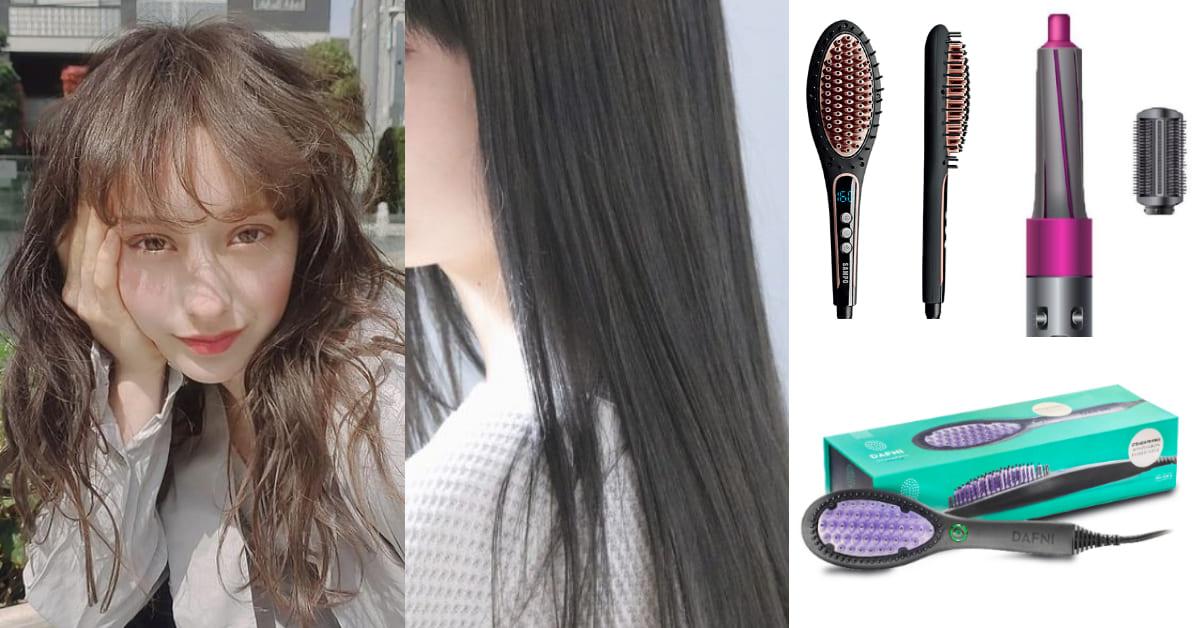 """自然捲救星來了!5大超夯「直髮梳」讓你變Pro級美髮師,有「這款」根本不用去""""X""""林啦!"""
