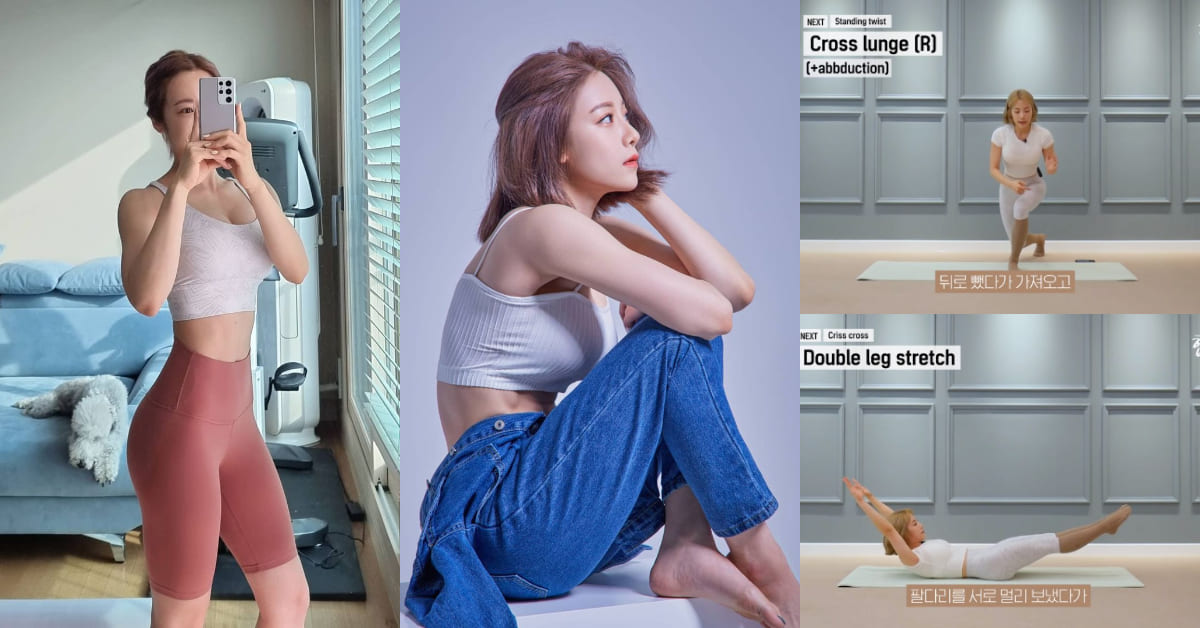 在家運動女生搶做「-1000卡居家皮拉提斯」!韓國健身女神親授,不出門也能瘦身5公斤
