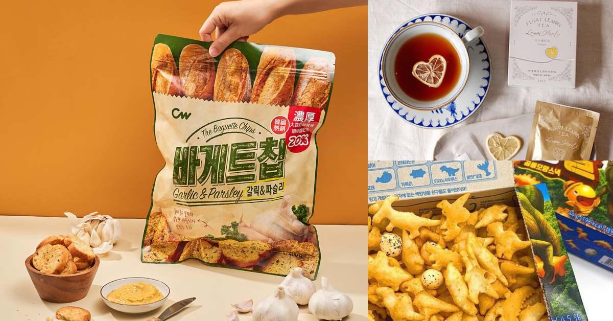 寶雅零食推薦Top 5!「大蒜吐司」仿真度99%第1名實至名歸,這鱈魚片完勝「鱈魚香絲」