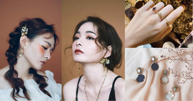 OL、小資女超高質感飾品推薦!儂編精選10家台灣飾品讓妳美出新高度
