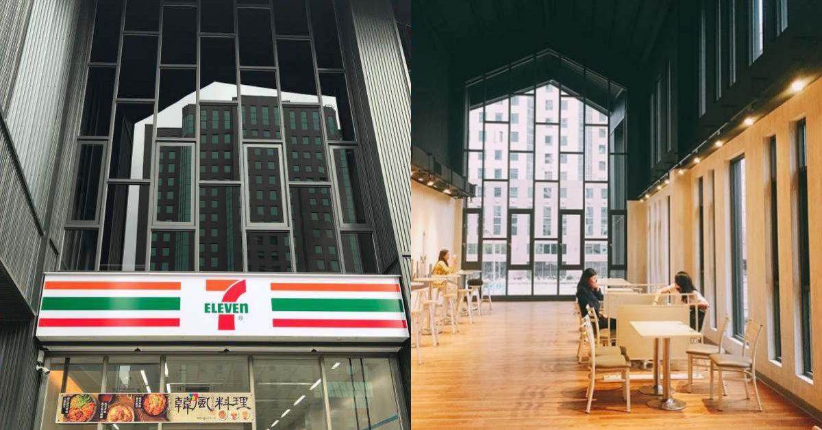 最美7-11換人當?高雄打卡熱點「亞新灣門市」挑高設計超大落地窗美的就像歐式教堂