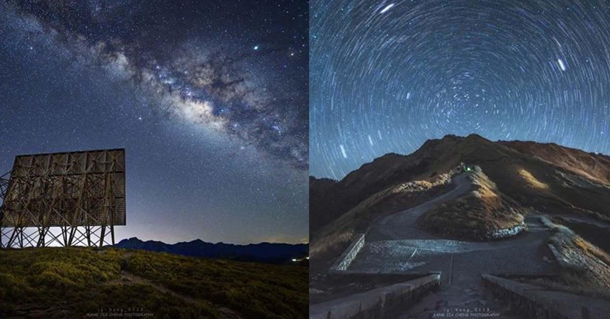 夜景首選!台灣首座國際認證「暗空公園」,合歡山銀河成為世界級最美星空!