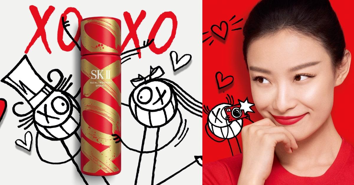 SK-II過年送禮首選!青春露「XOXO新年限量版」甜蜜鉅獻,全新外型浪漫破表!無瑕般美肌持續牛到年底啦~