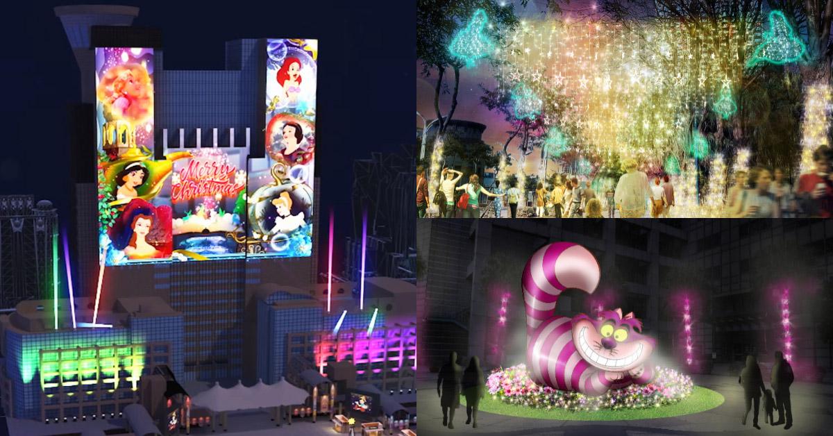 2020新北耶誕城5大精華搶先看!不說還以為走進迪士尼樂園,8座絕美光廊即將霸佔記憶體!