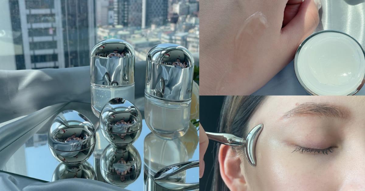 IPSA流金水也輸了!日本超人氣眼霜「淨化歸0前導眼部精萃 」,V臉回來,水腫泡泡眼再見