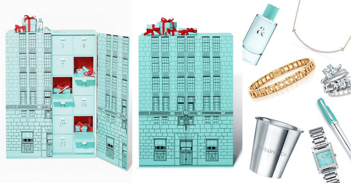 全球僅4套「Tiffany聖誕倒數禮盒」總值高達342萬!買不起沒關係,3大看點眼睛過乾癮