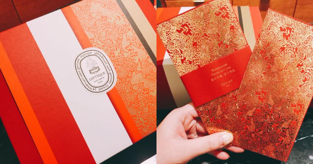 Diptyque 新年包裝好華麗!由法國總部設計,還有燙金狗年紅包袋